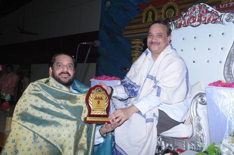 Memento to Sri Ahamad Alisha