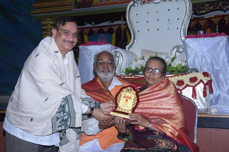 Memento to Sri.Mogal Sahi Akbar Badusha