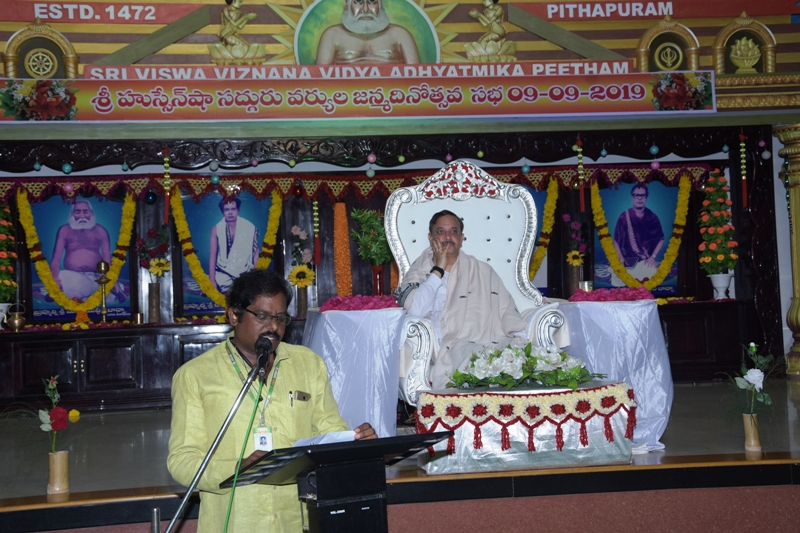 Speech by Mr. Aakula Raviteja, Amalapuram