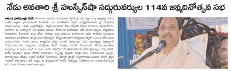 2019-09-09 Leader news paper