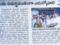 2019-09-10 Aandhra jyothi news paper