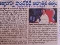 01-Atili-Alampuram-NewsClippings-29102019