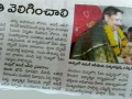 04-Day1-KarthikaMasam-JnanaChaitanyaSabha-NewsClippings-29102019
