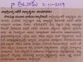 01-Chodimalla-NewsClippings-02112019