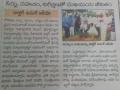 05-Bhavajiipeta-NewsClippings-06112019