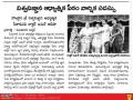 03-KarthikaMasamTour-Vijayawada-NewsClipping-16112019