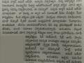 05-KarthikaMasamTour-Vijayawada-NewsClipping-16112019