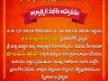 01-SVVVAP-JnanaChaitanyaSadhasu-Tanuku-09122019