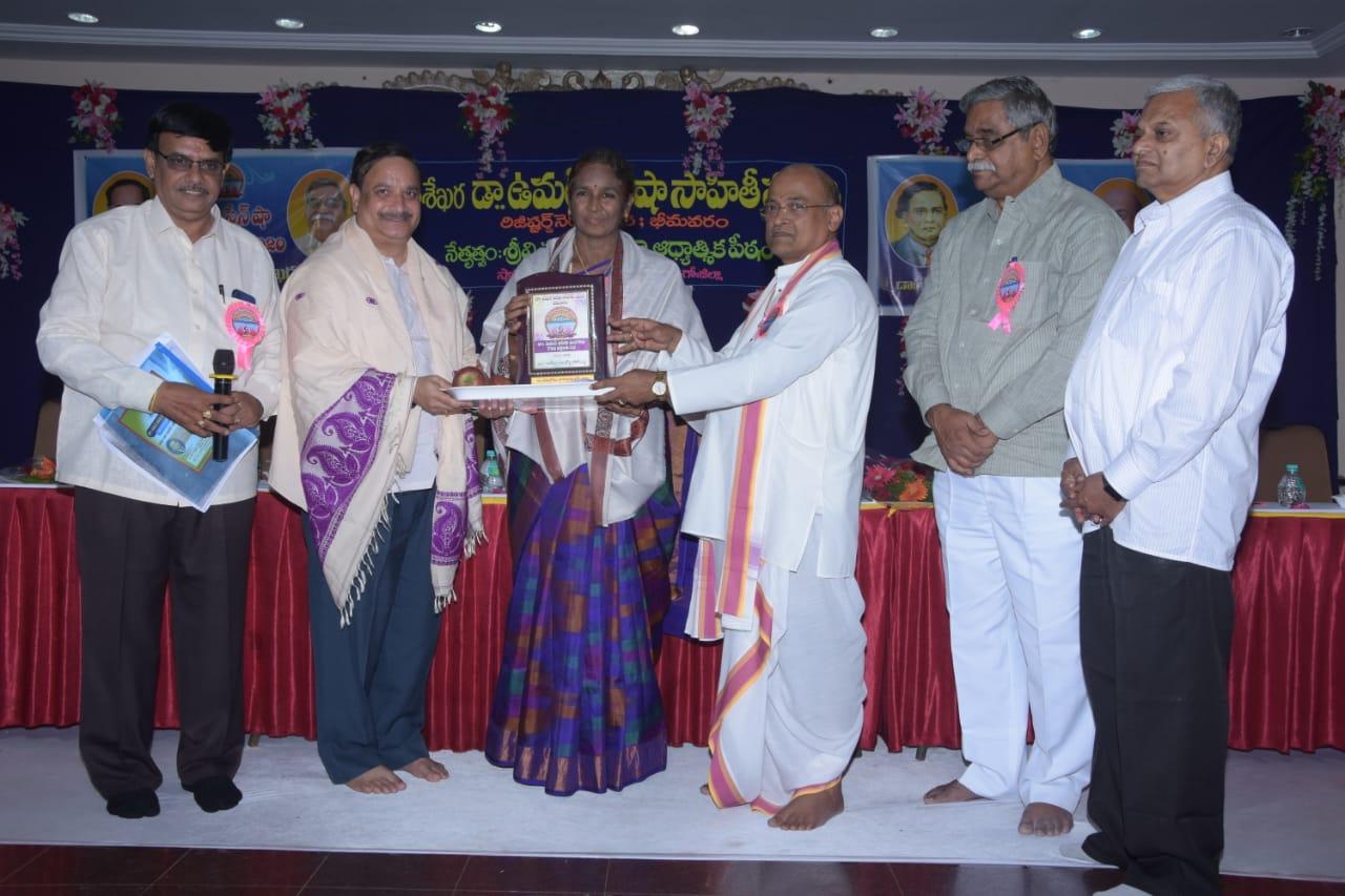19-UmarAlisha-Sahithi-Samithi-2020-Bhimavaram-wg-ap-23012020