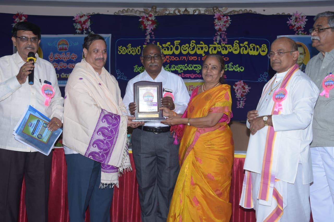 20-UmarAlisha-Sahithi-Samithi-2020-Bhimavaram-wg-ap-23012020