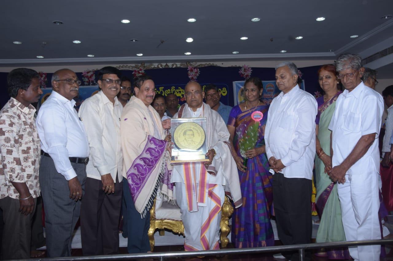 29-UmarAlisha-Sahithi-Samithi-2020-Bhimavaram-wg-ap-23012020