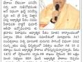 Godavari new paper
