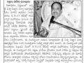 Aaksharam new paper