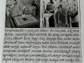 08-FEb-2020 Janaspandhana paper