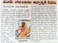 08-Feb-2020 Eenadu paper,pithapuram