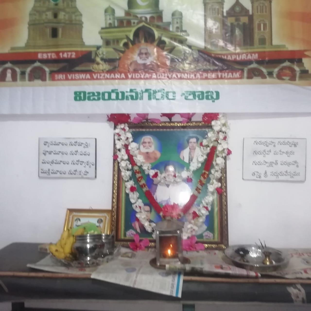 02-WeeklyAaradhana-Vizianagaram-05March2020
