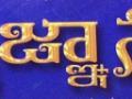 Tatwagnanam logo
