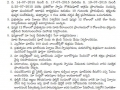 Godavari Pushkaralu 2015 - Details