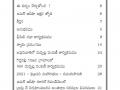 01-Jan-Magazine-2021-e-Patrika-page-004