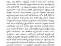 01-Jan-Magazine-2021-e-Patrika-page-005