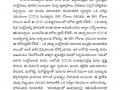 01-Jan-Magazine-2021-e-Patrika-page-006