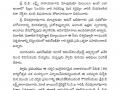 01-Jan-Magazine-2021-e-Patrika-page-011