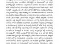01-Jan-Magazine-2021-e-Patrika-page-015