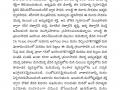 01-Jan-Magazine-2021-e-Patrika-page-016