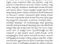 01-Jan-Magazine-2021-e-Patrika-page-017