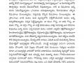 01-Jan-Magazine-2021-e-Patrika-page-018