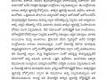01-Jan-Magazine-2021-e-Patrika-page-020