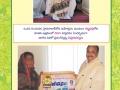 తత్వజ్ఞానము-ఈ-పత్రిక_నవంబర్-2020-02