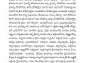 తత్వజ్ఞానము-ఈ-పత్రిక_నవంబర్-2020-05