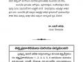 తత్వజ్ఞానము-ఈ-పత్రిక_నవంబర్-2020-06