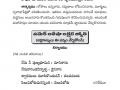 తత్వజ్ఞానము-ఈ-పత్రిక_నవంబర్-2020-07