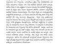 తత్వజ్ఞానము-ఈ-పత్రిక_నవంబర్-2020-10