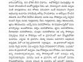 తత్వజ్ఞానము-ఈ-పత్రిక_నవంబర్-2020-11