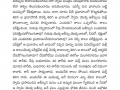 తత్వజ్ఞానము-ఈ-పత్రిక_నవంబర్-2020-12