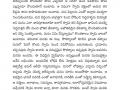 తత్వజ్ఞానము-ఈ-పత్రిక_నవంబర్-2020-13