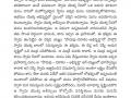 తత్వజ్ఞానము-ఈ-పత్రిక_నవంబర్-2020-14