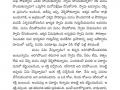 తత్వజ్ఞానము-ఈ-పత్రిక_నవంబర్-2020-15