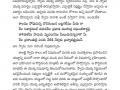 తత్వజ్ఞానము-ఈ-పత్రిక_నవంబర్-2020-16