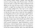 తత్వజ్ఞానము-ఈ-పత్రిక_నవంబర్-2020-17