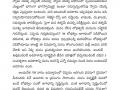 తత్వజ్ఞానము-ఈ-పత్రిక_నవంబర్-2020-18