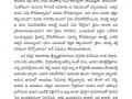 తత్వజ్ఞానము-ఈ-పత్రిక_నవంబర్-2020-19