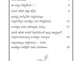 0004-తత్వజ్ఞానము-ఈ-పత్రిక_అక్టోబర్2020