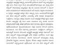 0005-తత్వజ్ఞానము-ఈ-పత్రిక_అక్టోబర్2020