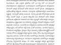 0006-తత్వజ్ఞానము-ఈ-పత్రిక_అక్టోబర్2020