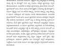 0008-తత్వజ్ఞానము-ఈ-పత్రిక_అక్టోబర్2020