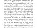 0012-తత్వజ్ఞానము-ఈ-పత్రిక_అక్టోబర్2020
